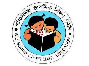West Bengal Primary Teachers Eligibility Test
