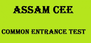 Assam CEE