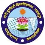 Rani Durgavati University Result 2018