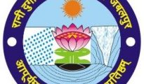 Rani Durgavati University Result 2018