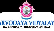 Sarvodaya School Admission