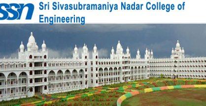 Sri Sivasubramaniya Nadar College of Engineering logo