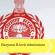 Haryana B.Tech Admission