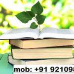 M.B.A. Rural Development and Management