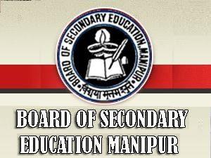 Manipur TET