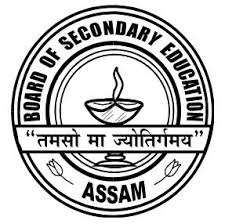 ATET 2019 Application Form (Released) – Register for Assam TET