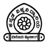 Kannada univercity